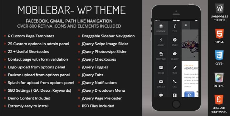 Mobilebar Mobile Retina | WordPress Version