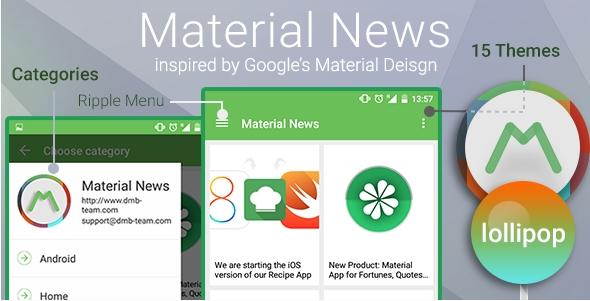 MaterialNews