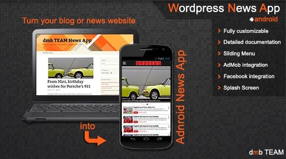 WordpressNewsApp